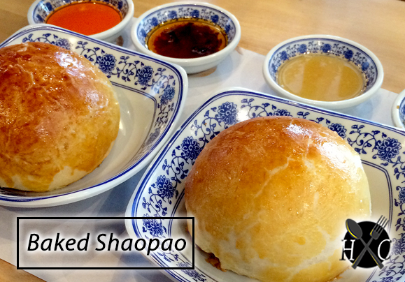 Baked Shaopao - Ding How