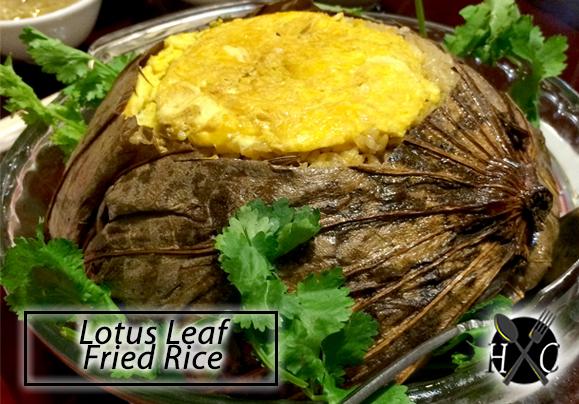 Lotus Leaf Fried Rice - New White Gold House Cebu